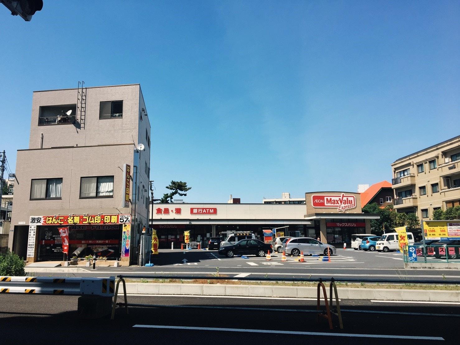 千葉街道沿いのスーパー