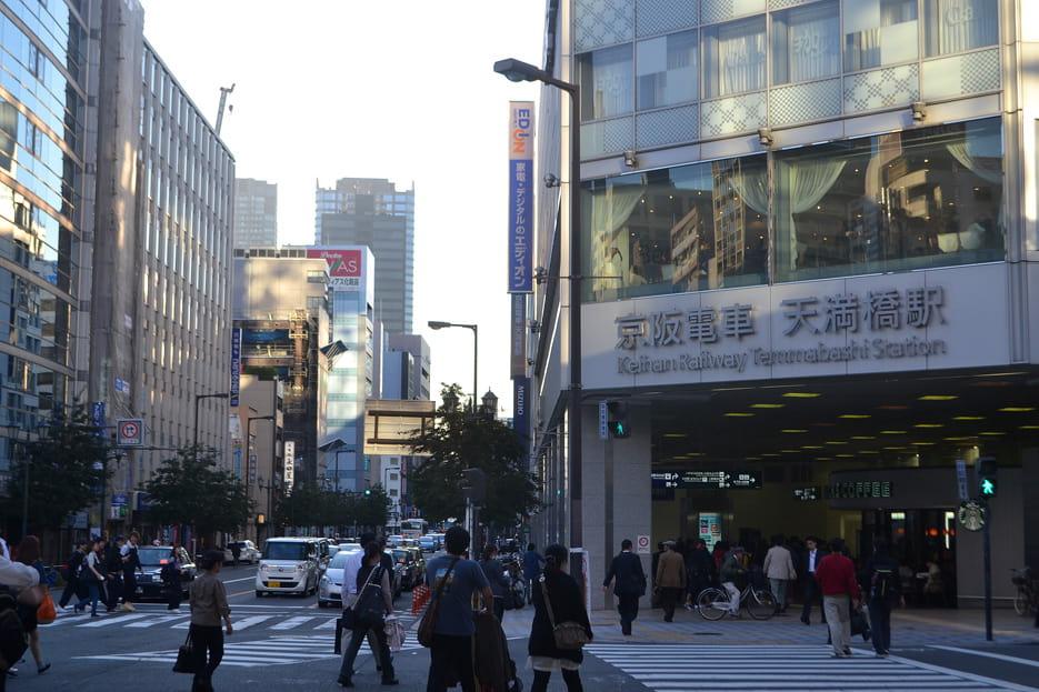 天満橋駅周辺