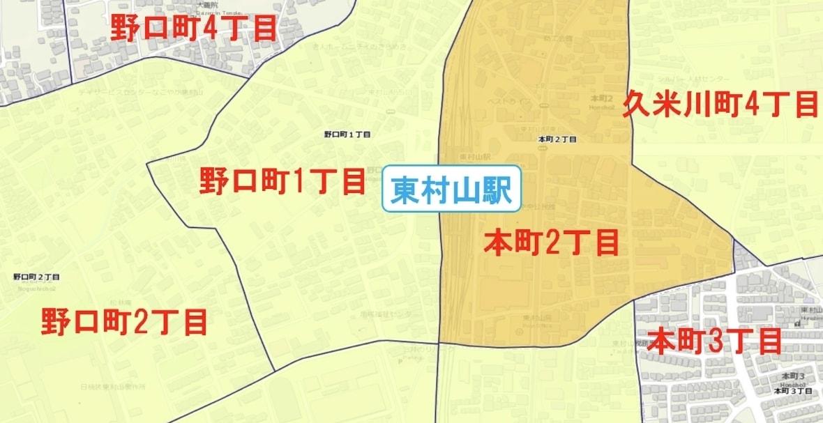東村山駅周辺の粗暴犯の犯罪件数マップ