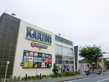 ショッピングタウン カリブ 梅島