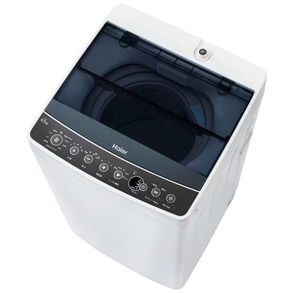 ハイアール 全自動洗濯機