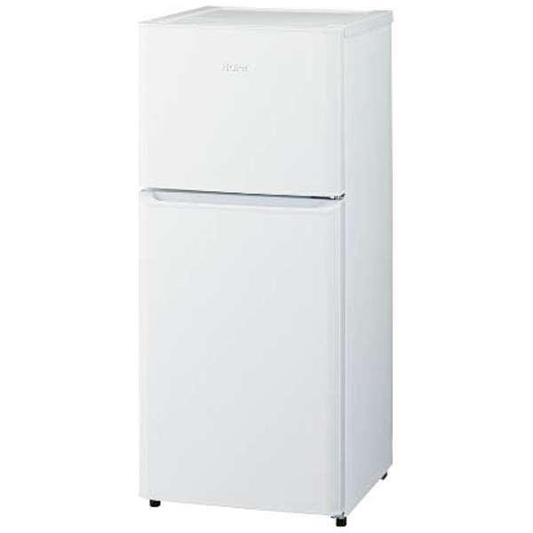 ハイアール 2ドア冷蔵庫