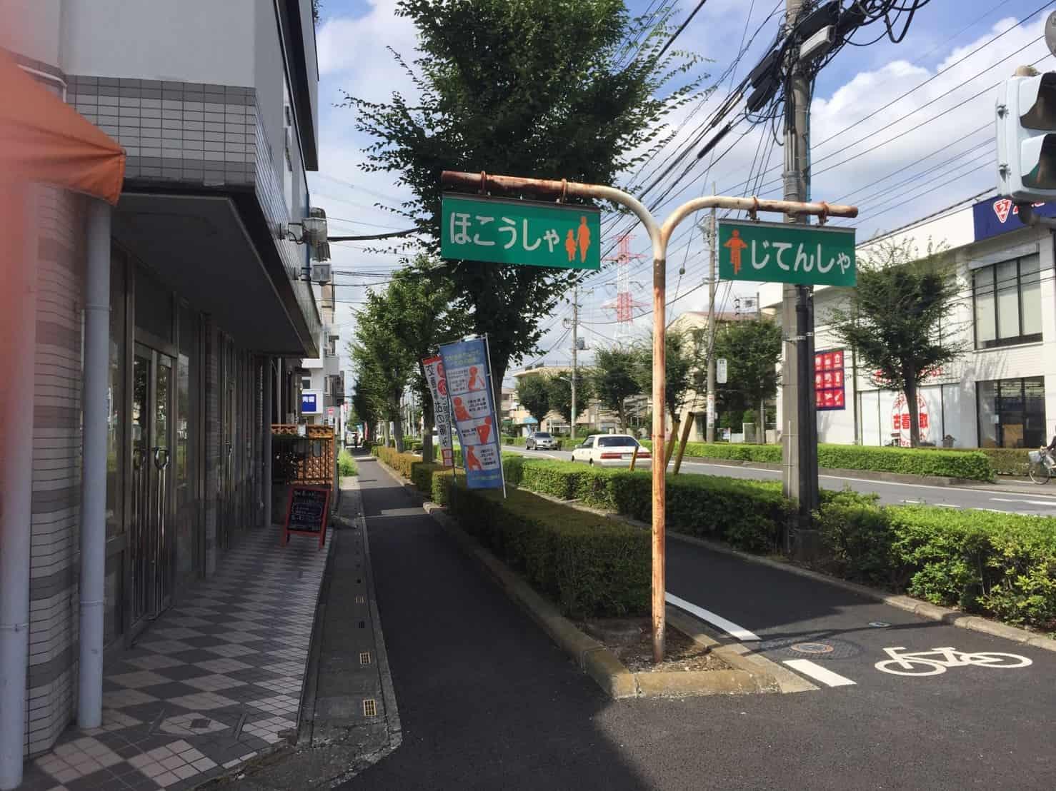 「けやき通り」の風景