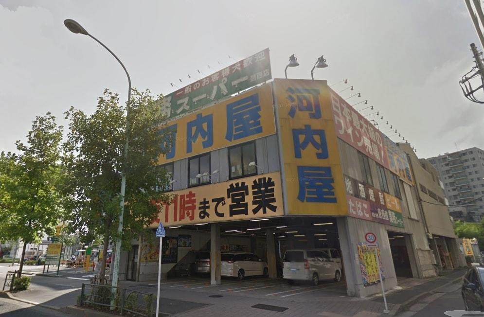 環七道路沿いのスーパー
