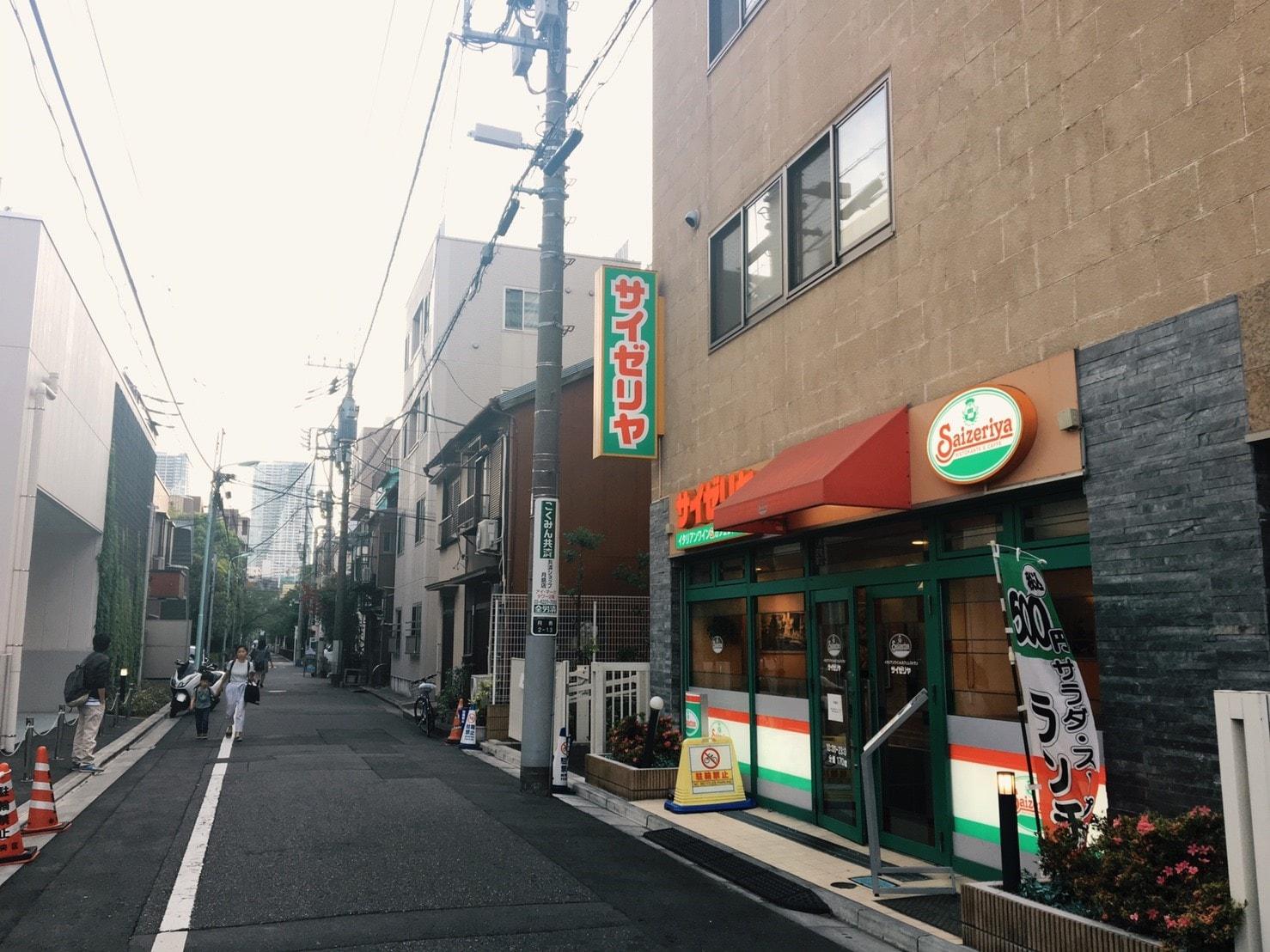 飲食店が混在する住宅街