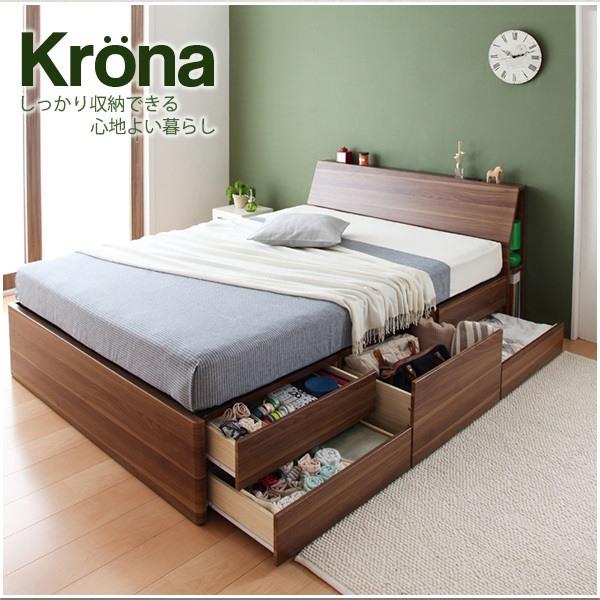 Krona 収納付きベッド