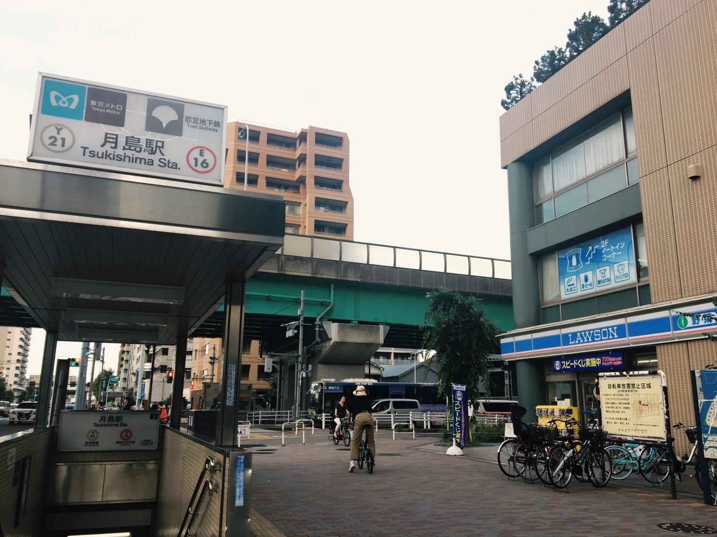 月島駅3番出口