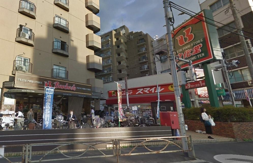 「西馬込 街並み」の画像検索結果