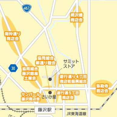 北側商店街マップ