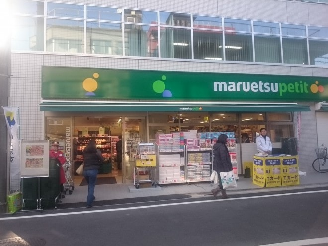 駅近のスーパー