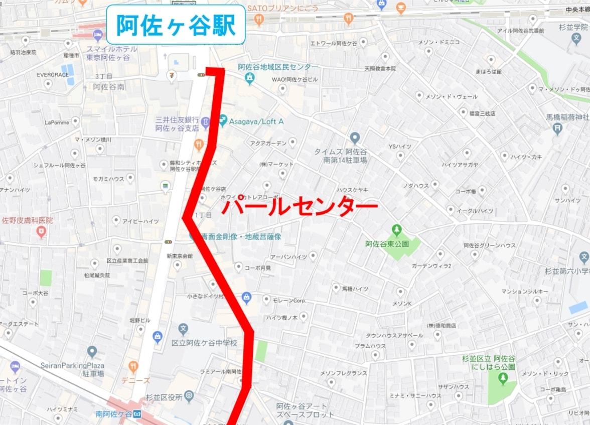 パールセンターの地図