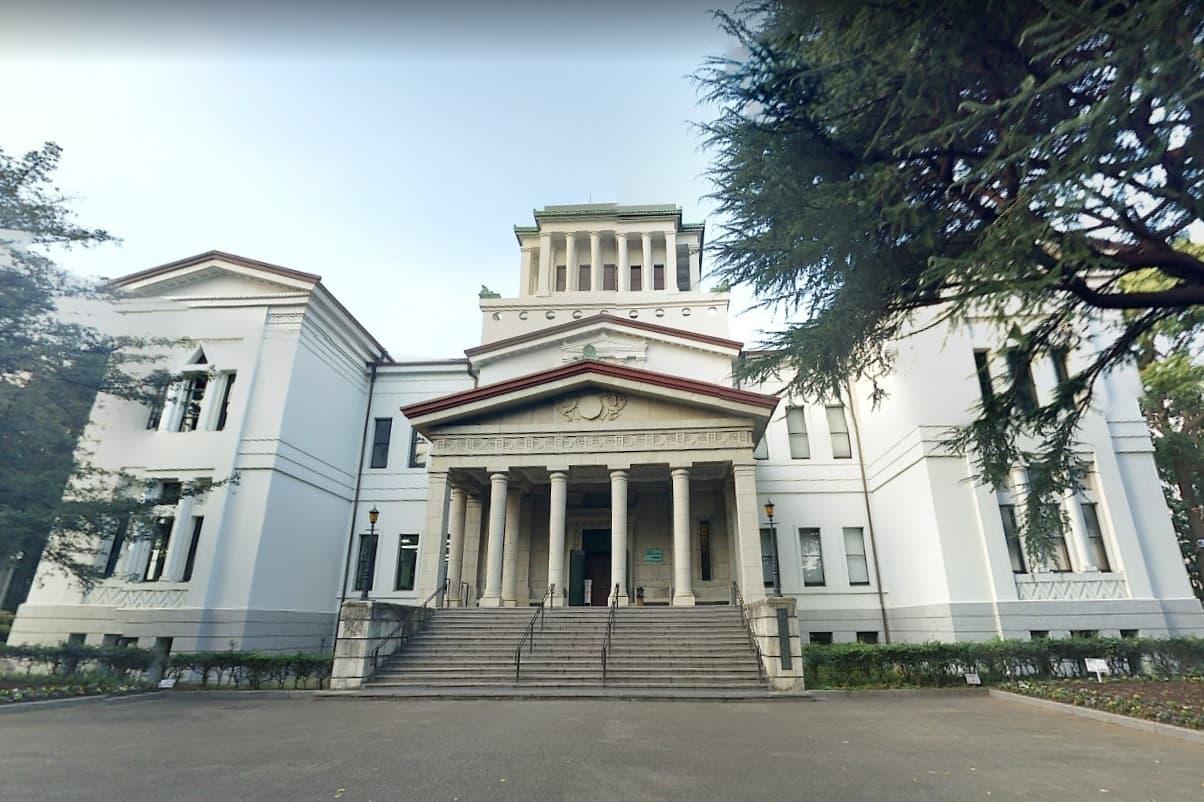 大倉山公記念館