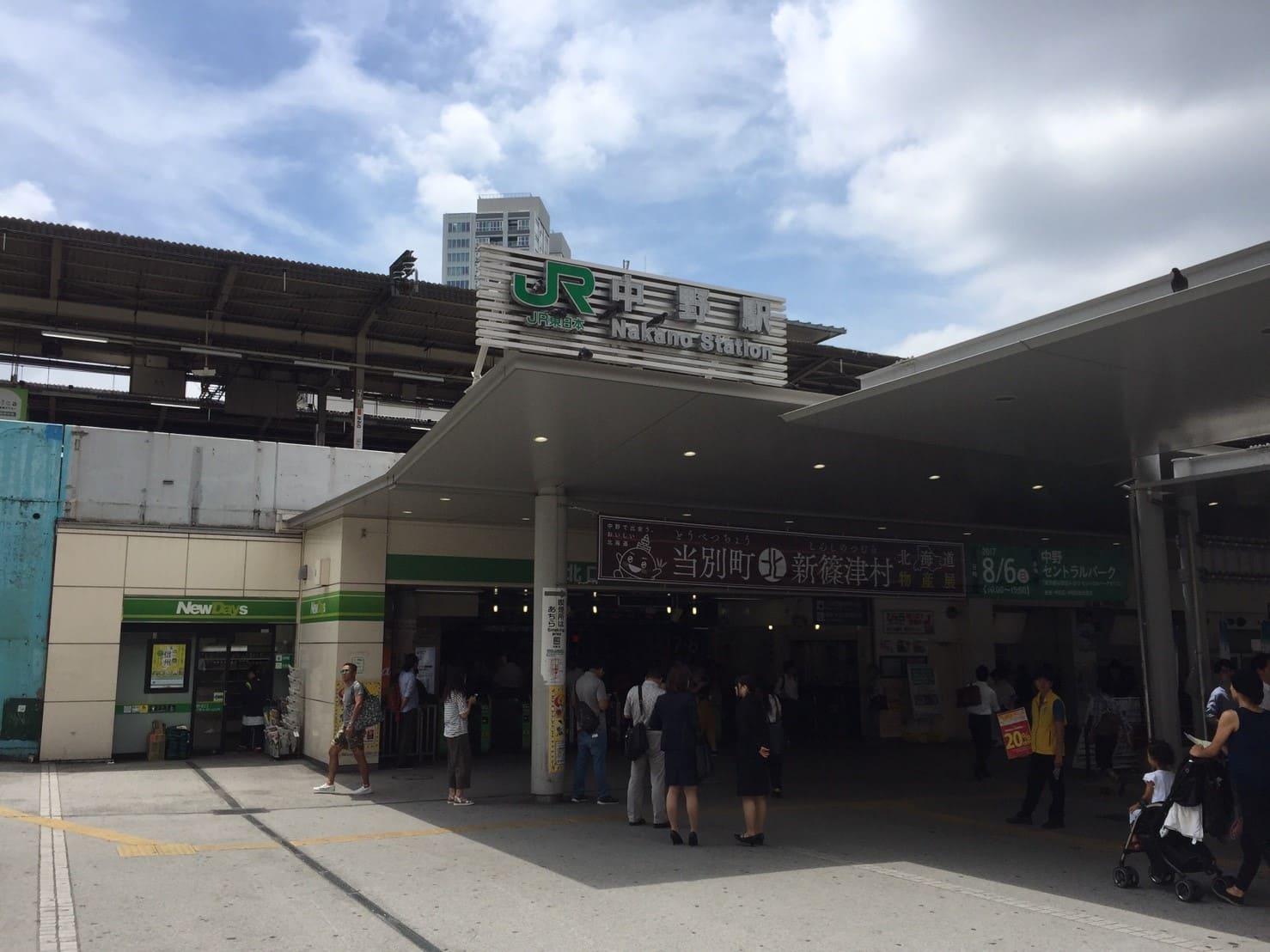中野駅北口前の様子