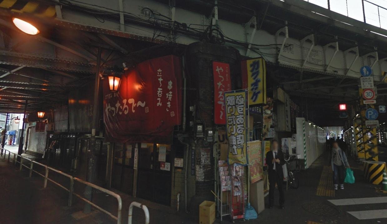 高架下のレトロな飲食店