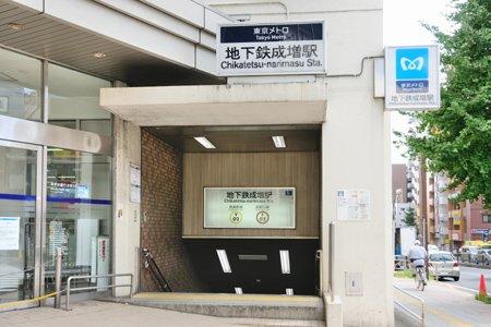 成増駅周辺の街並み
