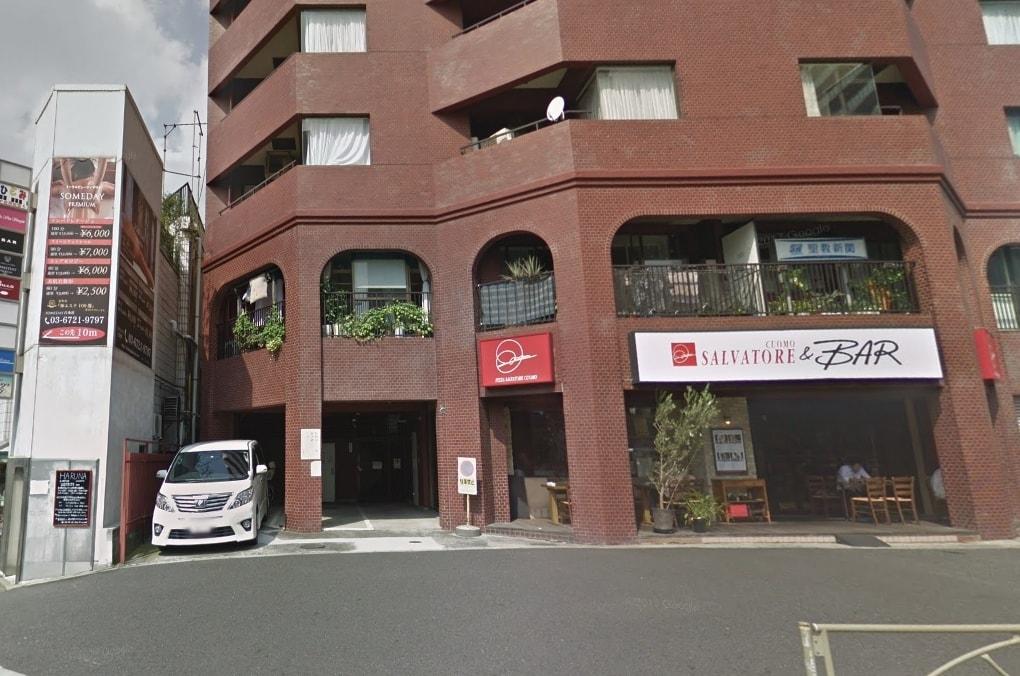 マンションと併設した飲食店