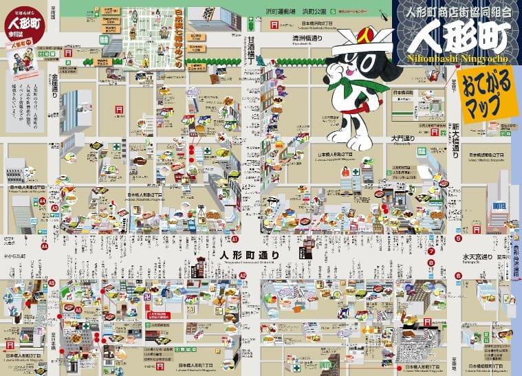 人形町商店街マップ