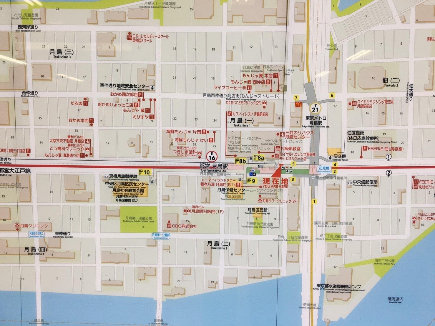 月島駅周辺図