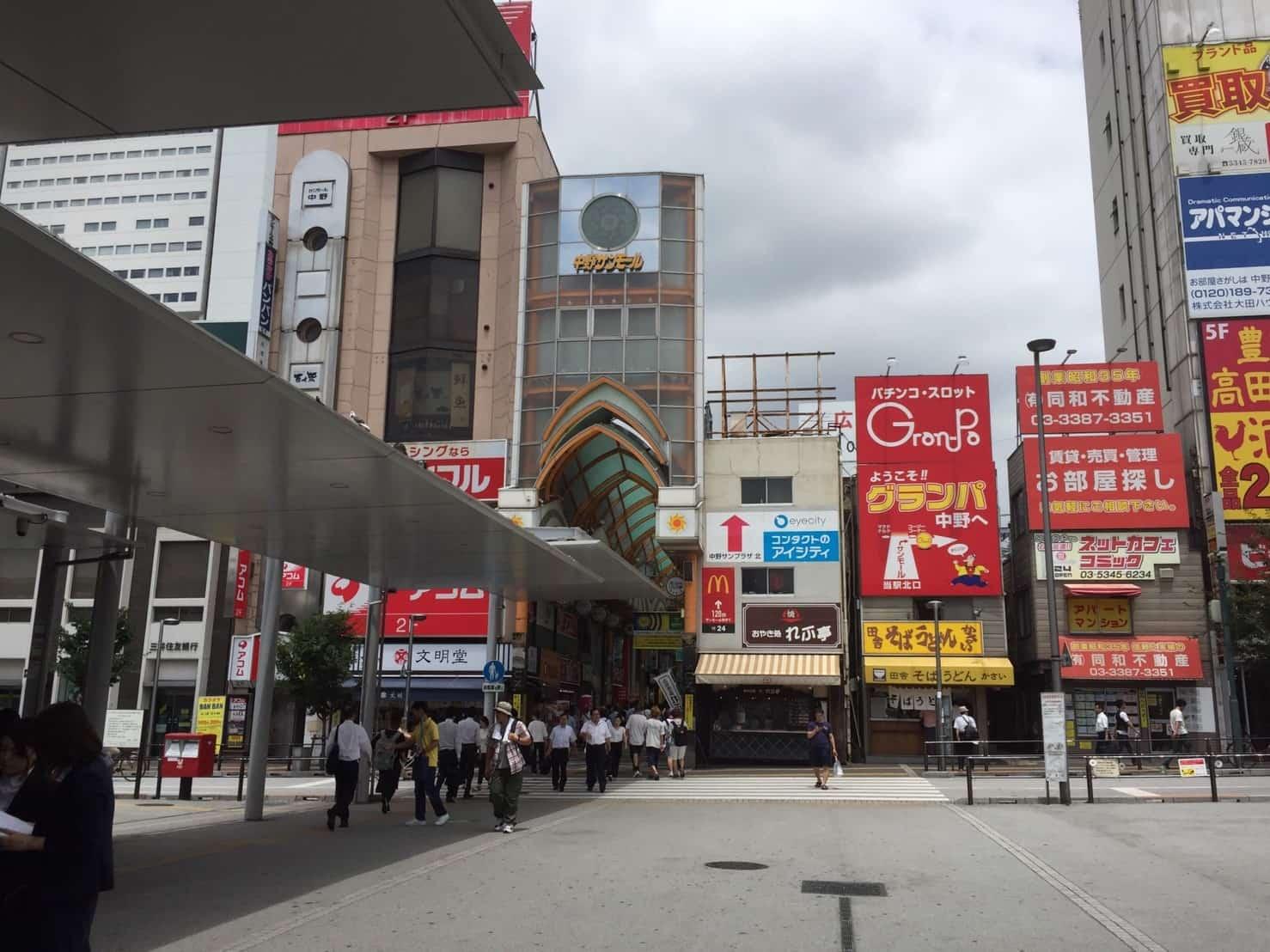 中野駅北口前の広場の様子
