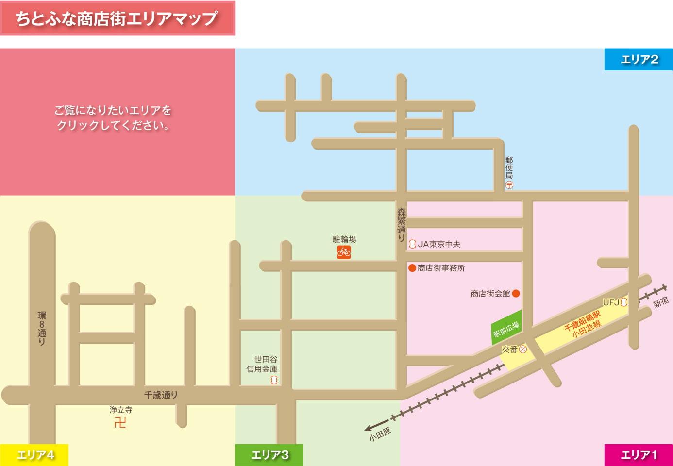 千歳船橋商店街マップ