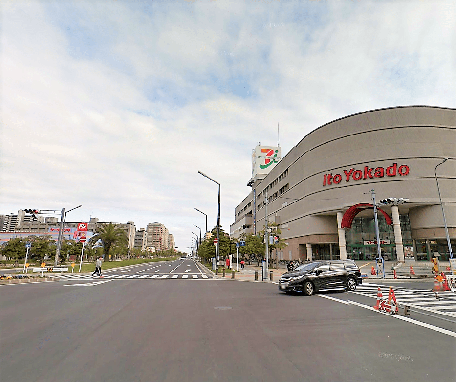 イトーヨーカドー