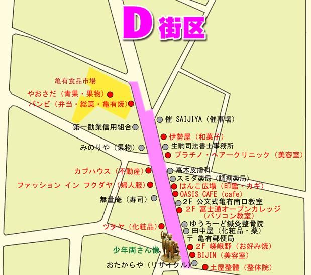 ゆうろーどD地区マップ