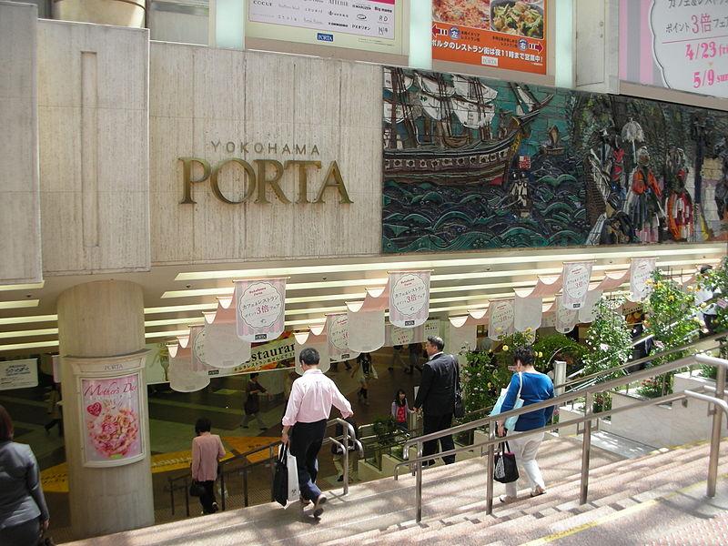 横浜ポルタ