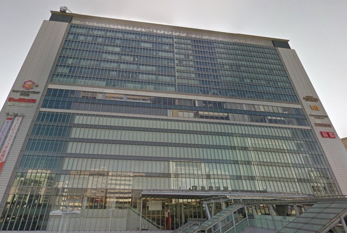 新横浜駅と駅ビル