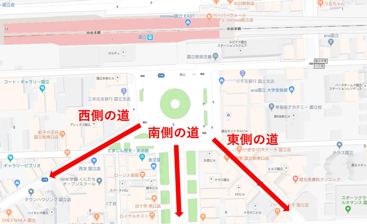 南側の地図