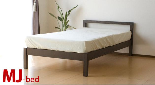 主張しすぎないシンプルなベッド