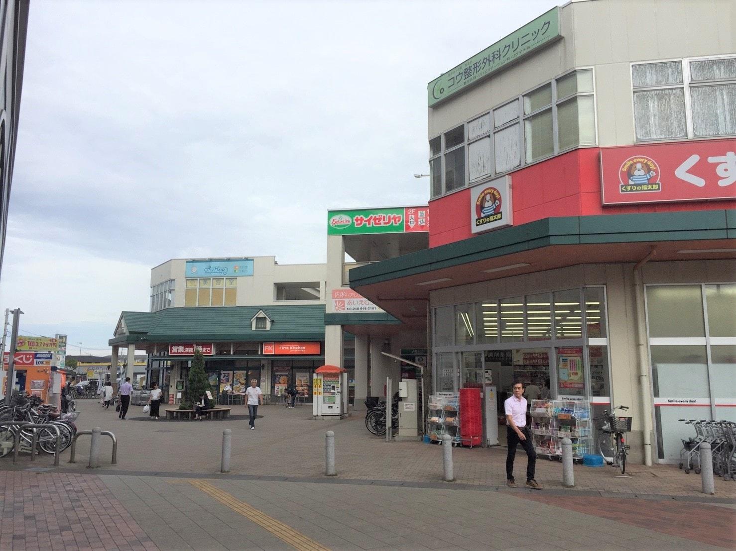 南側駅周辺のお店