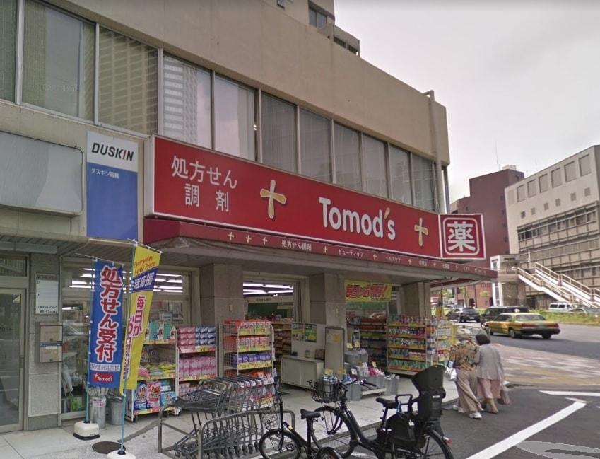 駅に近い薬局