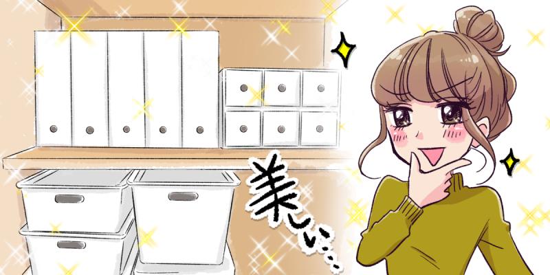 収納の仕方に感動する女の子のイラスト
