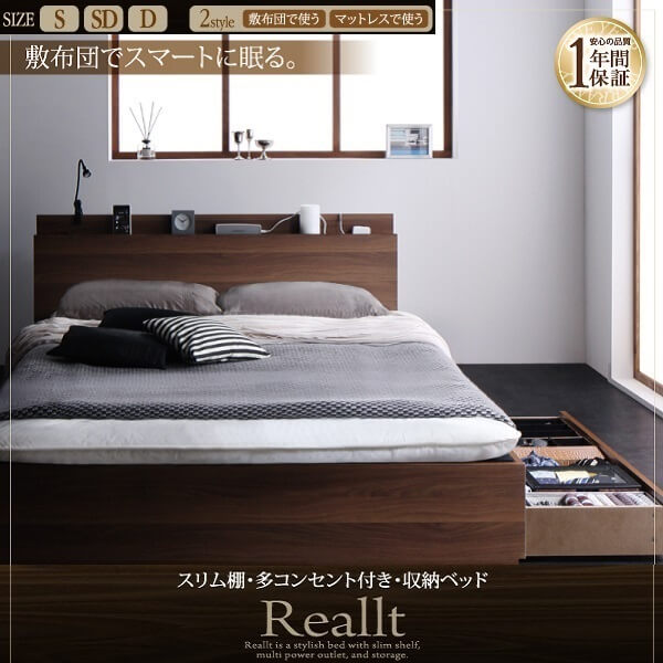 Reallt(リアルト)