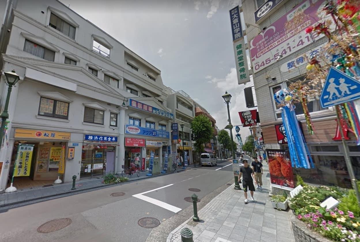 大倉山駅西側