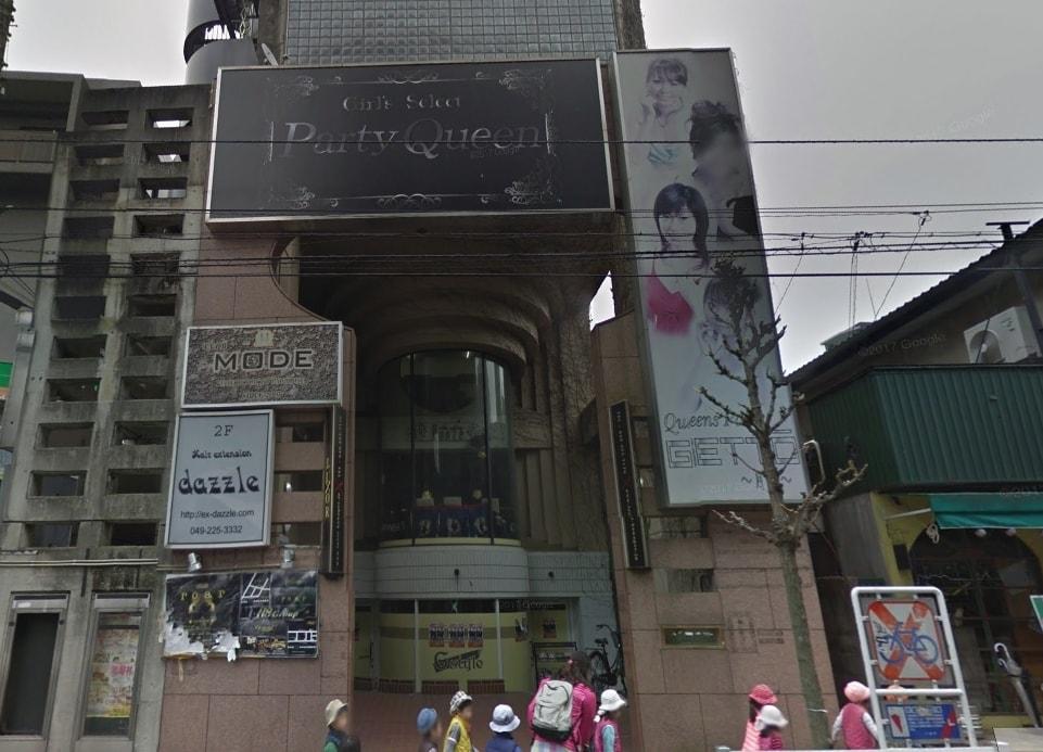 川越駅周辺のスナック