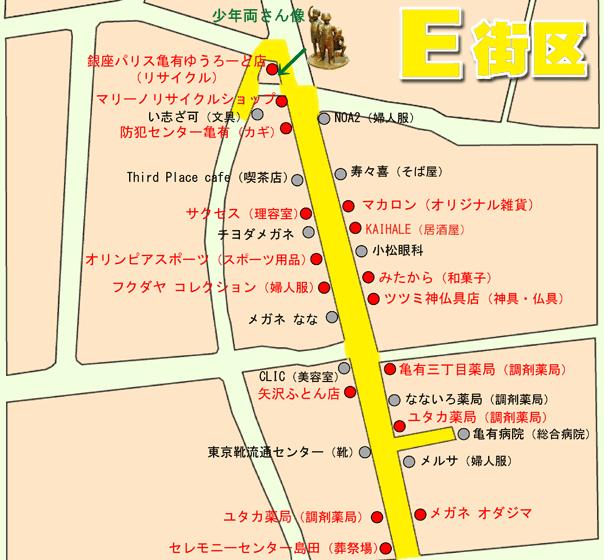 ゆうろーどE地区マップ