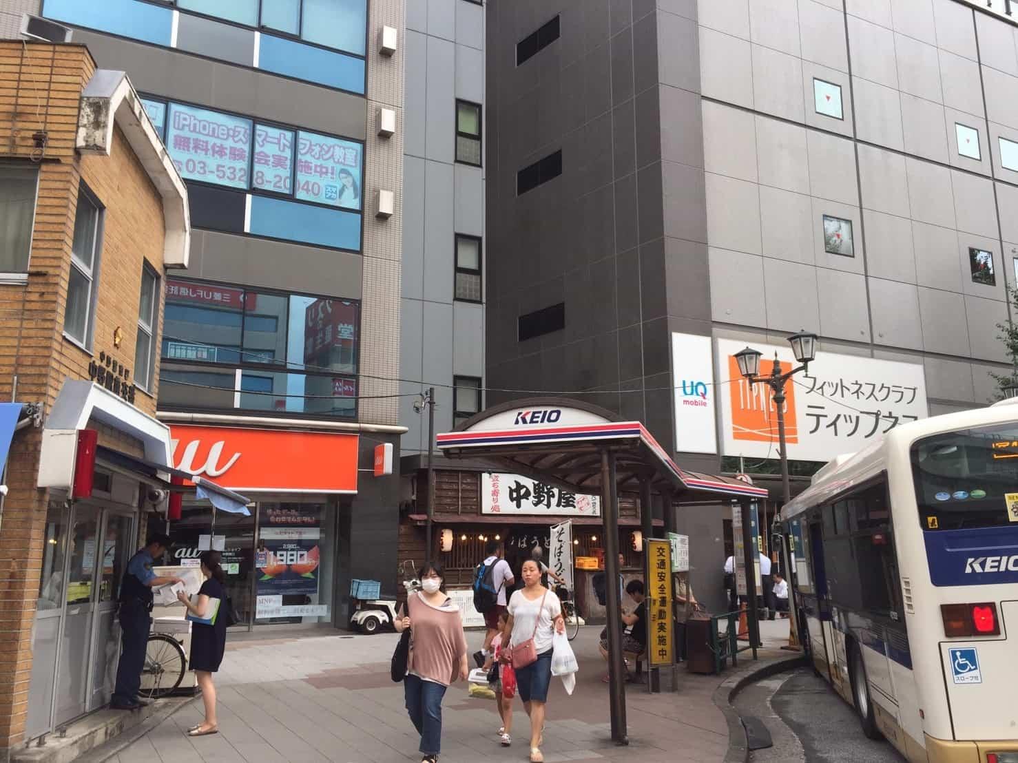 中野駅南口の交番