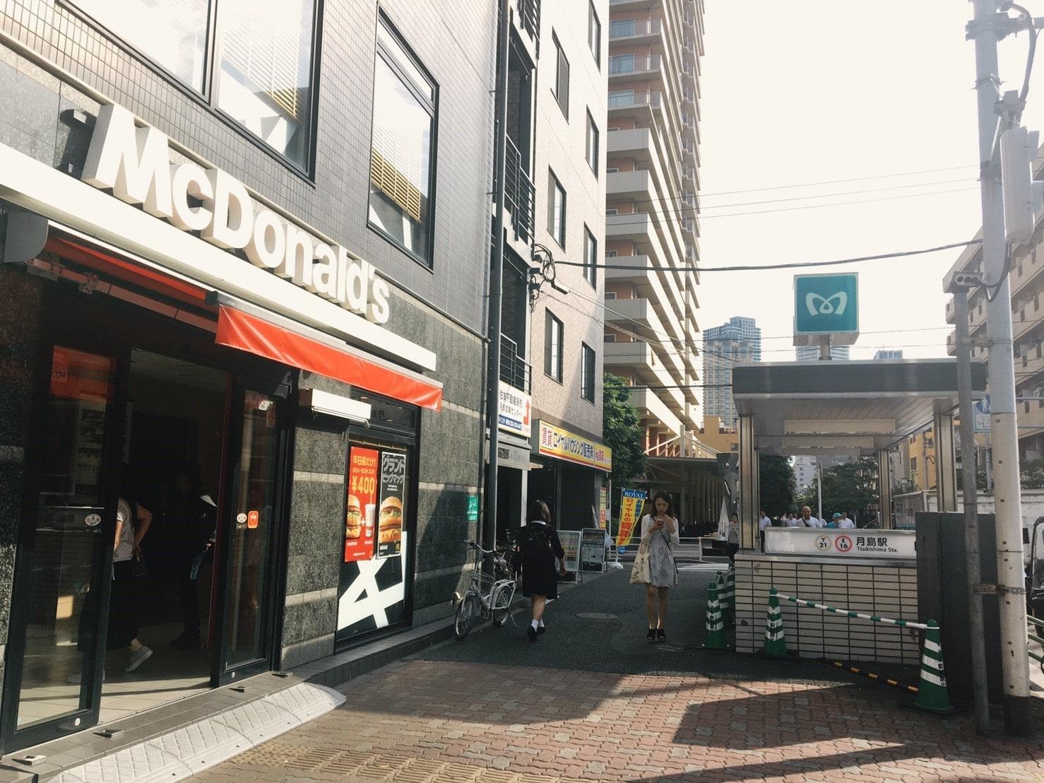 月島駅7番出口