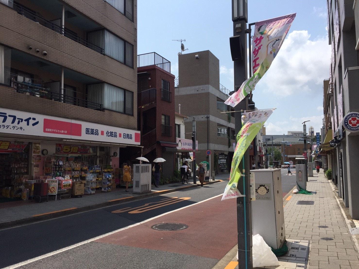 桜新町駅付近のサザエさん通り