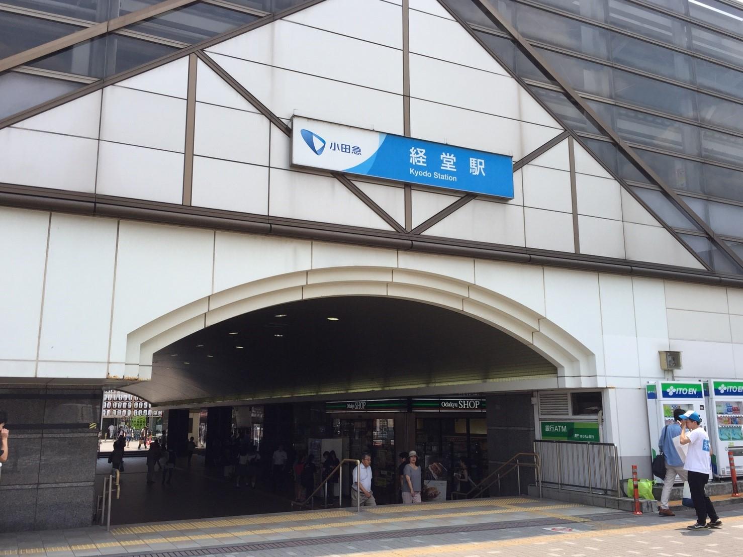 経営駅北口