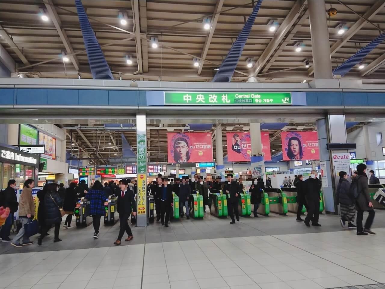品川駅中央改札の様子