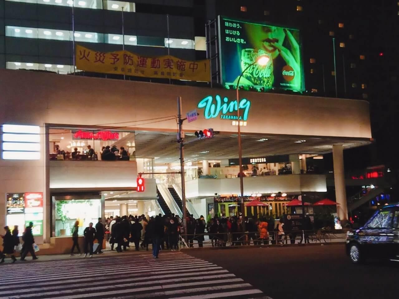 ショッピングセンターwing