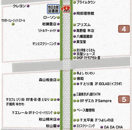 ハッピーロード尾山台マップ4.5