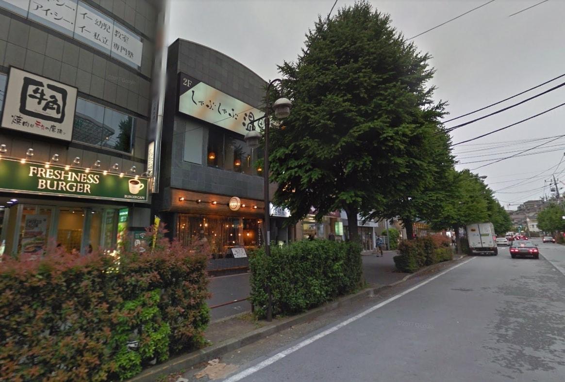 別道の飲食店