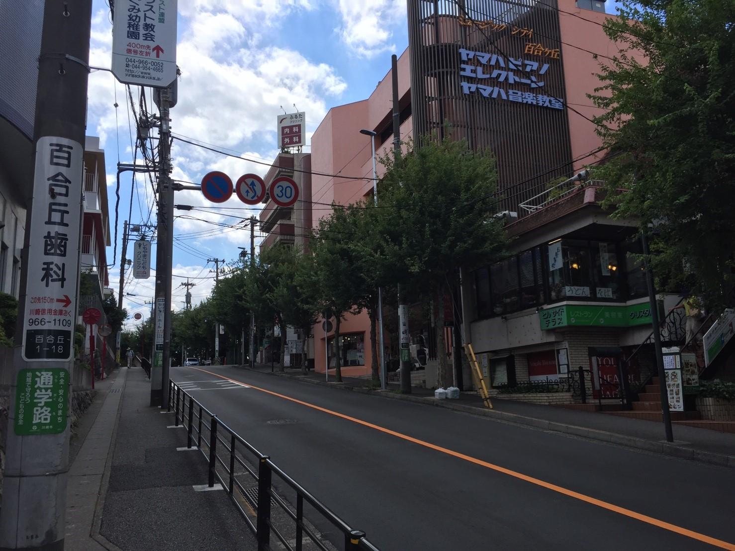 駅前の坂道