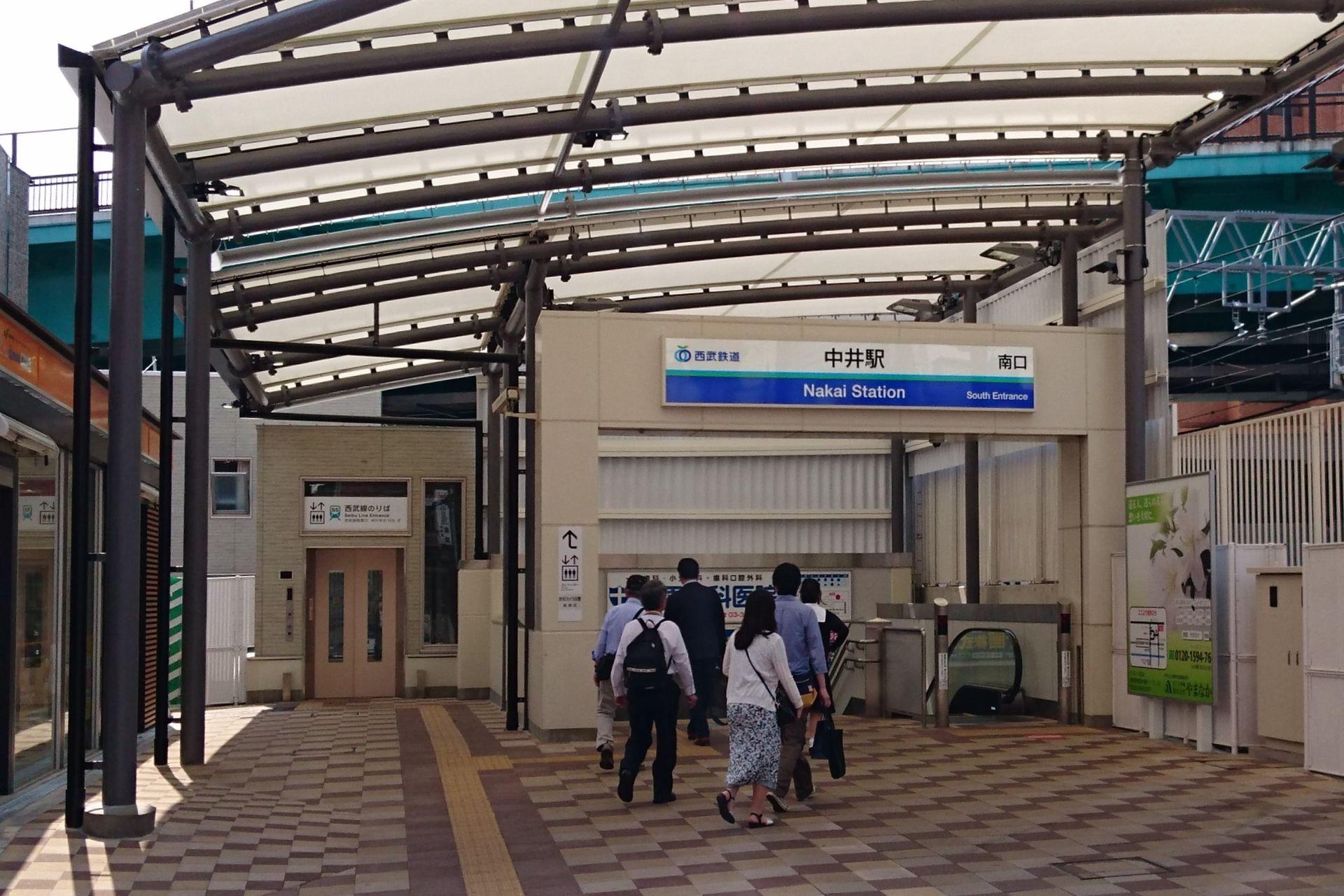 中井駅南口