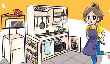 狭いキッチンのイラスト