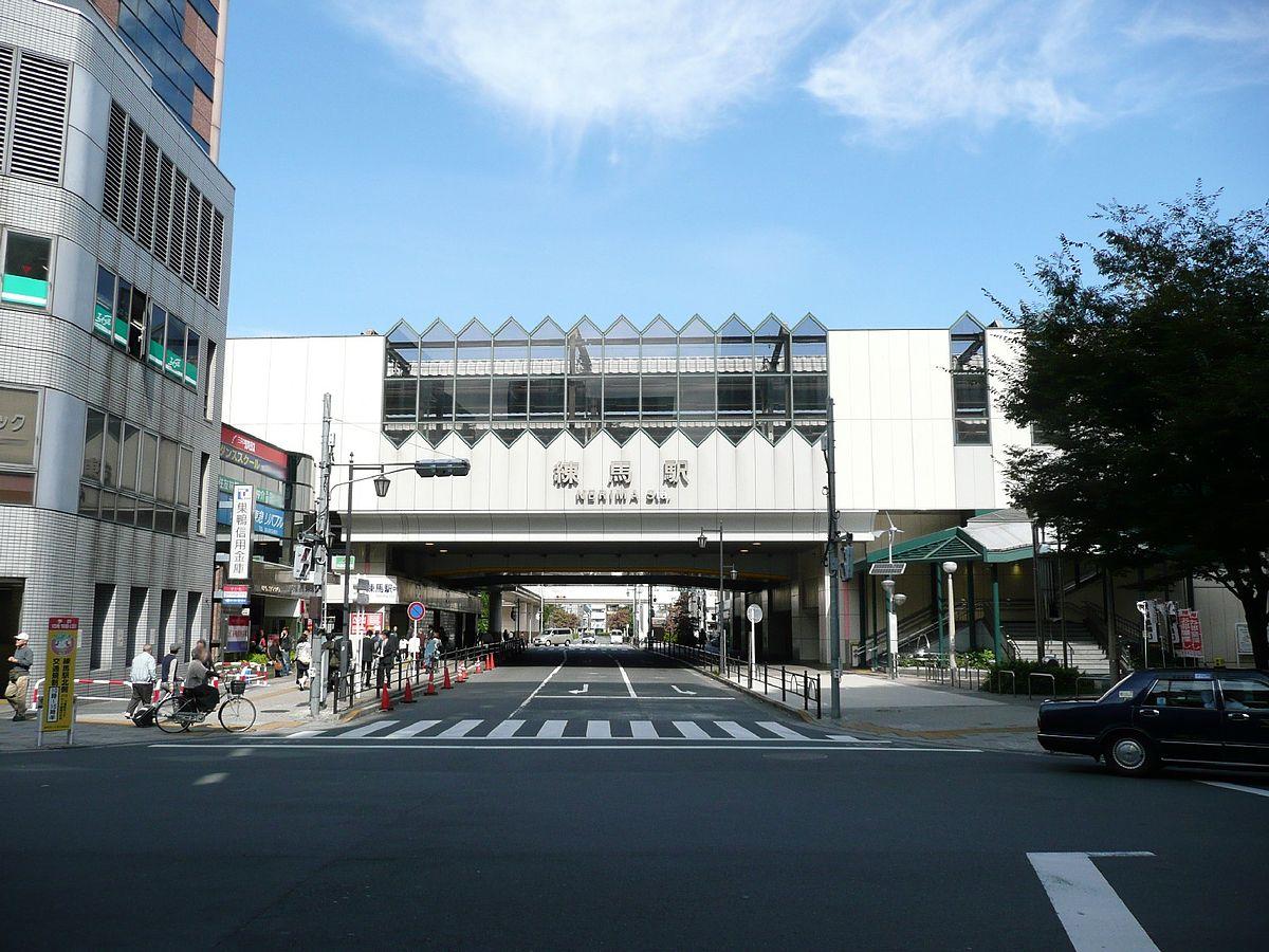 練馬駅周辺の街並み
