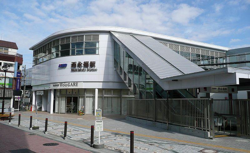 西永福駅の外観